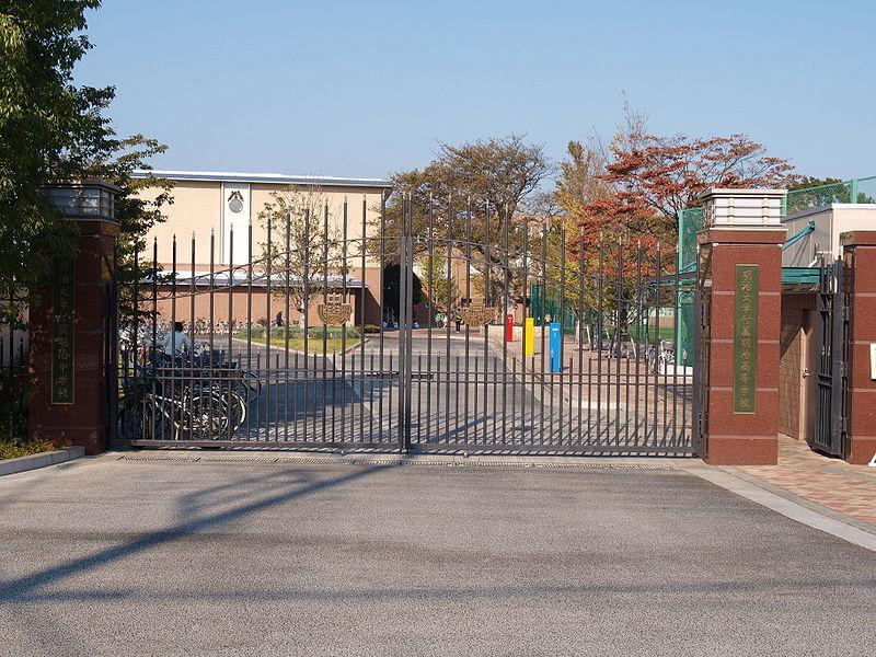 明治大学付属明治高等学校