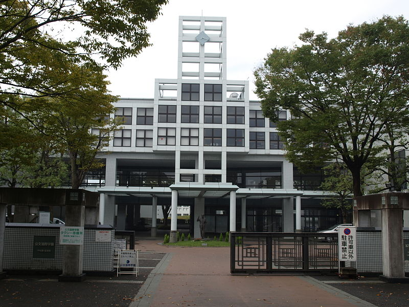 公文国際学園中等部