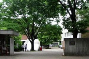 慶應義塾志木高等学校