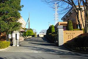 浦和明の星女子中学校
